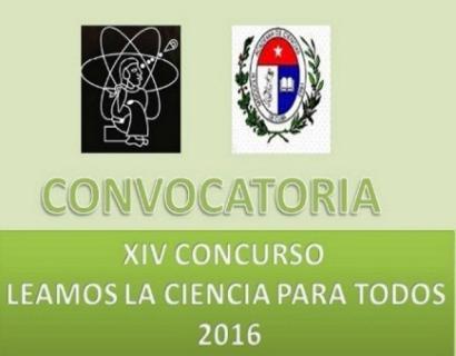Concurso para j venes y maestros menores de 33 a os for Concurso para maestros